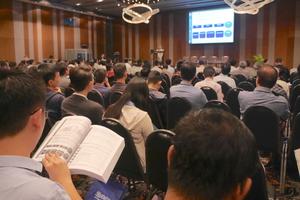 """<div class=""""bildtext"""">Das chinesisch-malaysische Symposium SEASET 2018 in Kuala Lumpur, Malaysia, zählte mehr als 300 Teilnehmer</div>"""