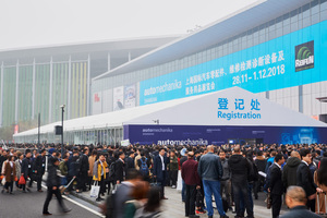 "<span class=""zahl_bildunterschrift"">1</span>	The Automechanika in Shanghai really draws the public – a Messe Frankfurt product"