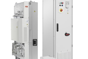 ABB's ACH580 variable frequency drives offer significant energy savings, as well as protection of cooling systems and central access in case of emergency