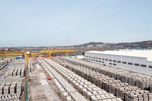 "<div class=""bildunterschrift_en"">Turnkey Segmeduction plant in Sochi, Russia</div>"